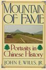Image for MOUNTAIN OF FAME: PORTRAITS IN CHINESE HISTORY