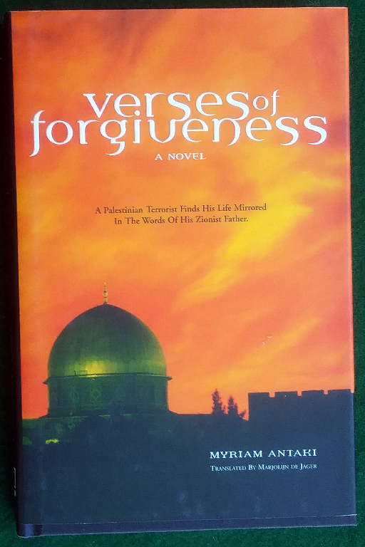Image for VERSES OF FORGIVENESS: A NOVEL